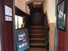 椿屋珈琲店 (1)