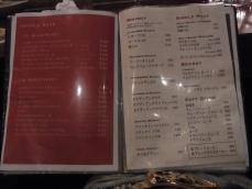 炭火BAR 集 (36)