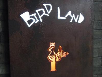 バードランド>