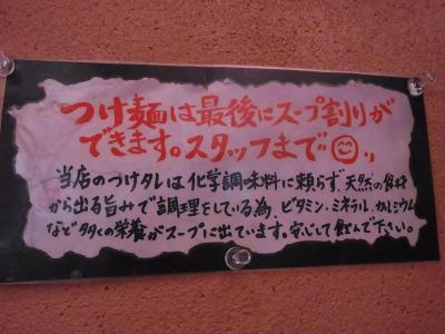 幸龍 (12)