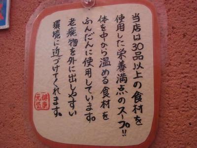 幸龍 (11)