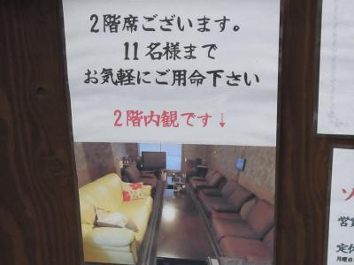 なごし (2)