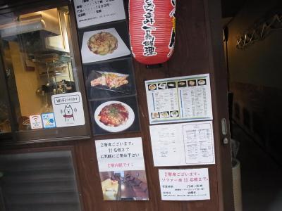 なごし (1)