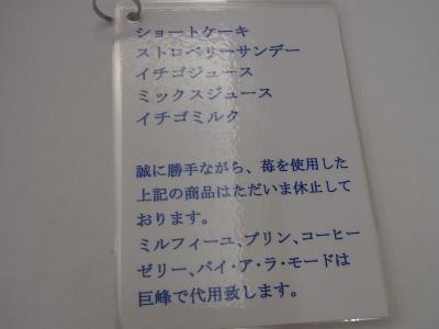洋菓子舗 ウエスト (11)
