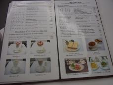 洋菓子舗 ウエスト (16)
