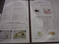 洋菓子舗 ウエスト (10)