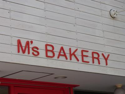Ms BAKERY (2)