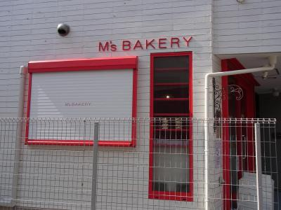 Ms BAKERY (1)