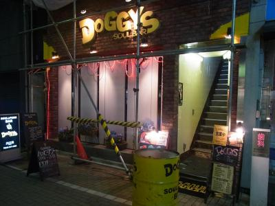 DOGGY'S (1)