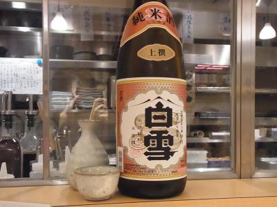 八吉酒場 (40)