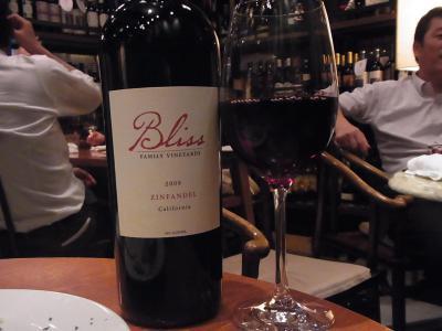 銀座でワイン (57)