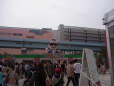 ビストロ源ちゃん (3)