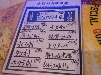 昭和ナイト (14)