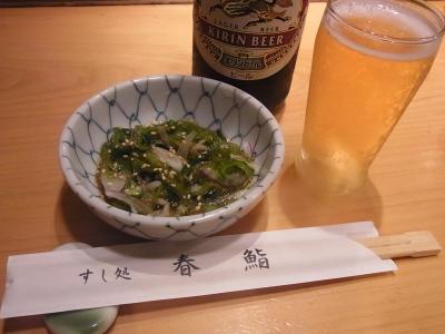 春鮨 (9)
