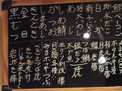 春鮨 (8)