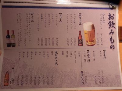 春鮨 (4)