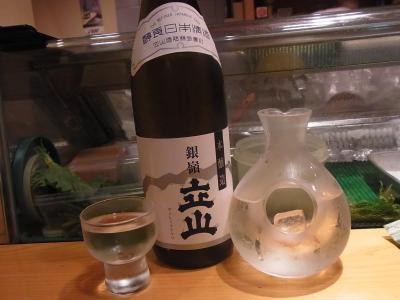 春鮨 (29)