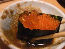 春鮨 (56)