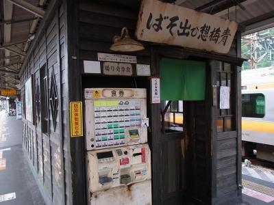 豆らく&「澤乃井酒造」見学 (3)