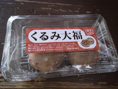 豆らく&「澤乃井酒造」見学 (11)
