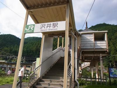 豆らく&「澤乃井酒造」見学 (182)