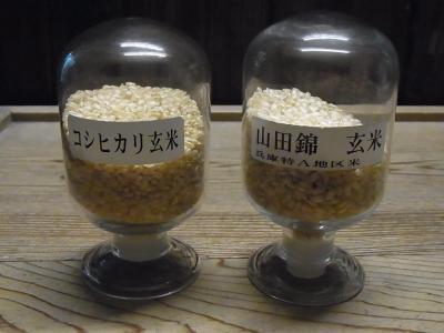 豆らく&「澤乃井酒造」見学 (49)