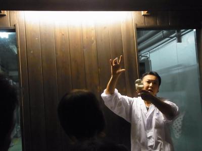 豆らく&「澤乃井酒造」見学 (47)