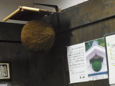 豆らく&「澤乃井酒造」見学 (64)