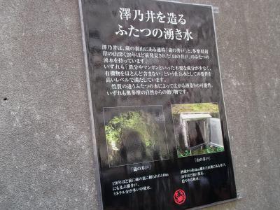 豆らく&「澤乃井酒造」見学 (61)