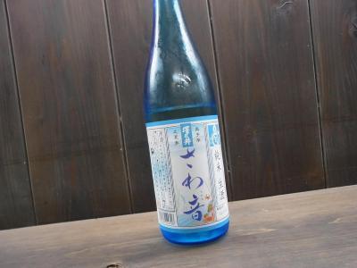 豆らく&「澤乃井酒造」見学 (65)