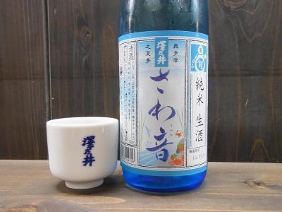 豆らく&「澤乃井酒造」見学 (67)