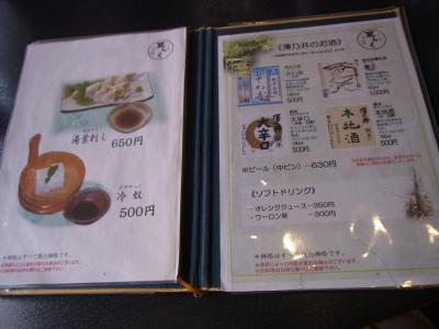 豆らく&「澤乃井酒造」見学 (88)