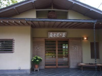豆らく&「澤乃井酒造」見学 (147)