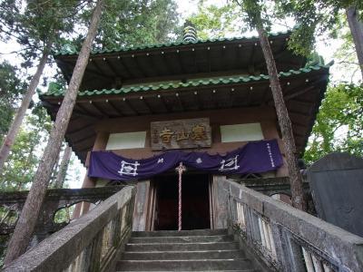 豆らく&「澤乃井酒造」見学 (138)