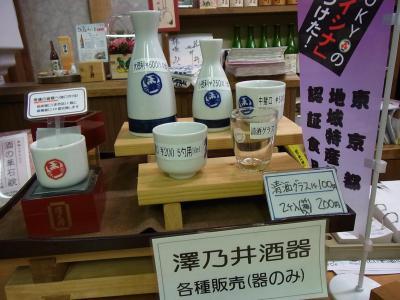 豆らく&「澤乃井酒造」見学 (160)