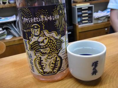 豆らく&「澤乃井酒造」見学 (165)