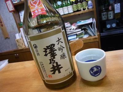 豆らく&「澤乃井酒造」見学 (164)