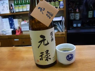 豆らく&「澤乃井酒造」見学 (178)