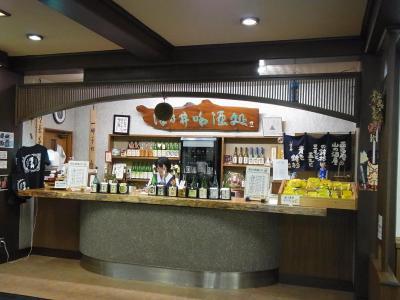 豆らく&「澤乃井酒造」見学 (174)