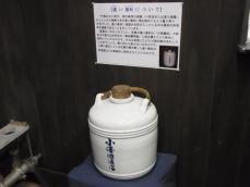 豆らく&「澤乃井酒造」見学 (74)