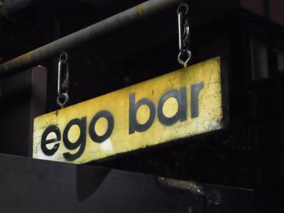 ego bar (2)