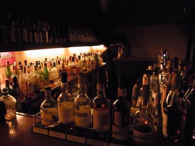 ego bar (9)