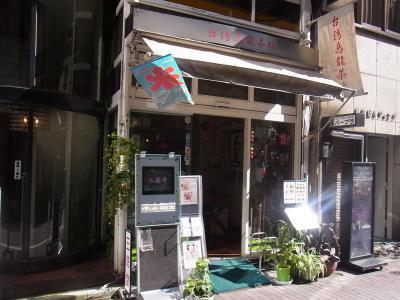 三徳堂 (1)