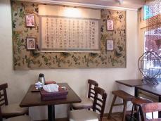 三徳堂 (44)