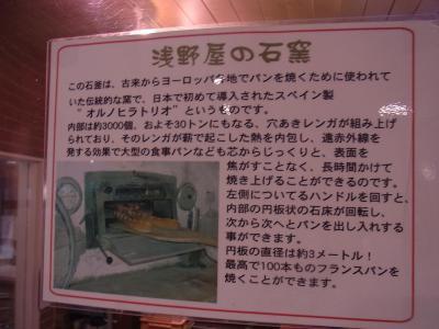 旧軽井沢 日帰り (21)