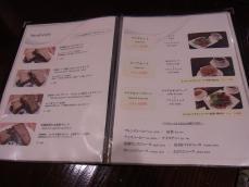 旧軽井沢 日帰り (24)