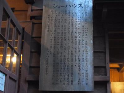 旧軽井沢 日帰り (128)