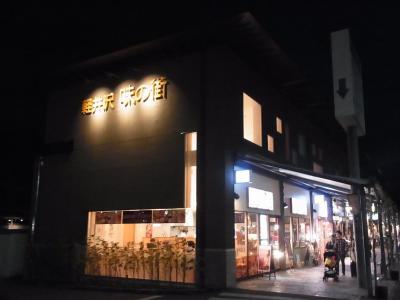 旧軽井沢 日帰り (134)
