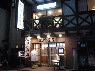 旧軽井沢 日帰り (136)
