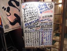 旧軽井沢 日帰り (138)